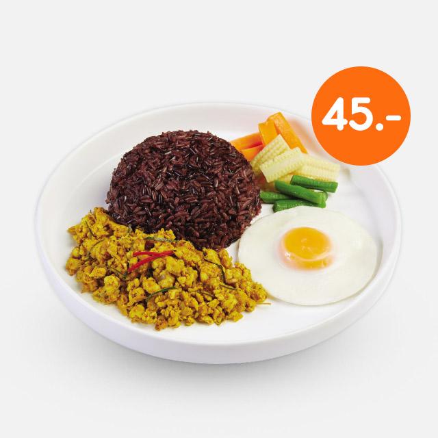 ข้าวไรซ์เบอร์รี่ผสมข้าวหอมมะลิ คั่วกลิ้งไก่+ไข่ดาวน้ำ